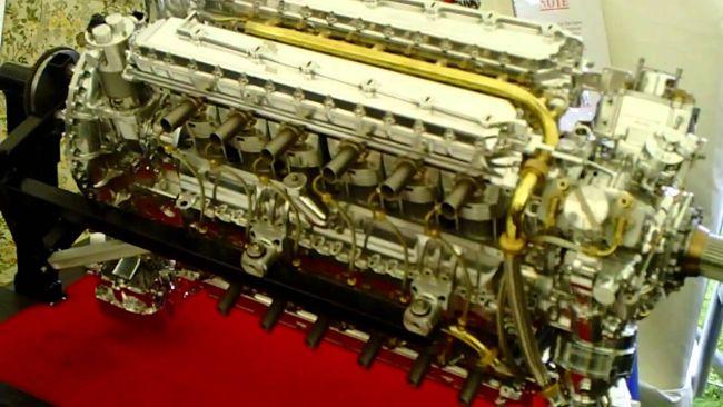 H motor nedir